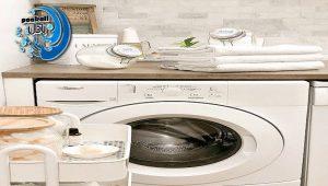 صابون لباسشویی